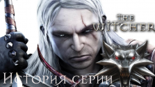 История серии The Witcher | CD Projekt Red
