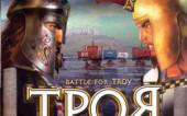 Battle for Troy — стоит ли играть?