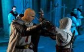 О чем был Assassin's Creed