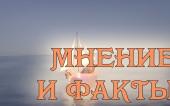 Корабль, уплывший в закат | О фильме «Путешествие Единорога»