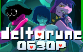 Обзор игры Deltarune