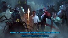 Dungeons&Dragons — мифический представитель жанра RPG, о котором вы ничего не слышали