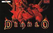 Первый порт Diablo-игр на консоли — Diablo на Playstation