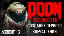 DOOM Resurrected [Часть вторая] — Создание первого впечатления (Документальный фильм) (На русском)