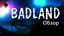 Обзор игры BADLAND