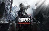 Различия между книгами и играми «Metro 2033»