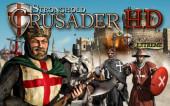 Былая эпоха RTS или воспоминания о Stronghold: Crusader