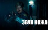 Как делаются звуки для игр? На примере Resident Evil 2 Remake сегодня и узнаем