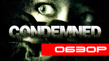 [обзор] condemned: criminal origins (xbox360/pc)