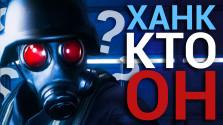 Resident Evil 2 Remake — Кто такой ХАНК?