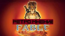 Fable: The Lost Chapters [Мнение и пара видосиков]