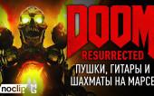 DOOM Resurrected [Часть третья] — Пушки, гитары и шахматы на марсе (Документальный фильм) (На русском)