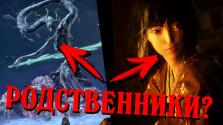 Полный разбор сюжета Sekiro: Shadows Die Twice