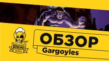 [обзор] gargoyles (sega md/genesis)