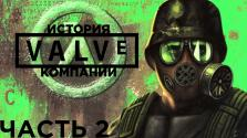 история компании valve. часть 2: team fortress classic, half-life: opposing force
