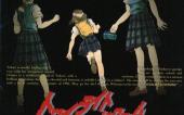 Японские школьницы и городские легенды — Twilight Syndrome: Search [Обзор]