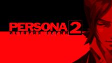 история серии persona. часть 2
