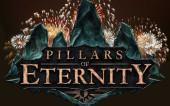 [29.06/18.00] Стрим. Pillars of Eternity — попробуем хорошую РПГ.