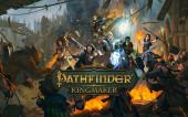 Несколько наблюдений о Pathfinder: Kingmaker