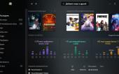 Как собрать все игры в одном месте? Обзор беты GOG GALAXY 2.0