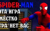 Обзор Spider-Man 2000