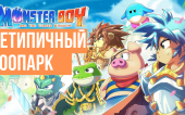 Обзор игры Monster Boy and the Cursed Kingdom