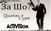 Как Activision в зародыше похоронили Бонда