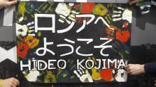 Как снимали «Вечернего Урганта» с Кодзимой