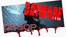 обзор игры daymare 1998, ремейк резидента!