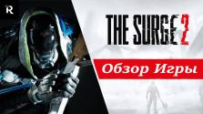 the surge 2 — руби, кромсай, выживай [обзор]