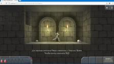 Своя 3D игра на Javascript: избавляемся от паразитных таймаутов