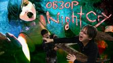 Суицид авторов Clock Tower и Silent Hill — обзор NightCry