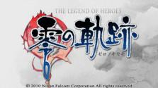 Полицейская история. Обзор игры The Legend of Heroes — Zero no Kiseki
