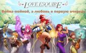 Рецензия Love Esquire