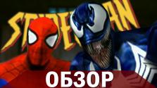 обзор spider-man 2000 | лучшая игра про паука