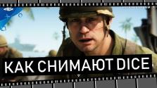 Как снят Battlefield | РАЗБОР ОПЕРАТОРСКОЙ РАБОТЫ DICE