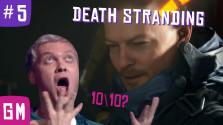 death stranding обзор с разбором на эмоциях