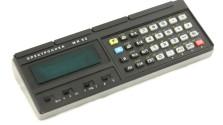 пара интересных вариантов для вашего «калькулятора»