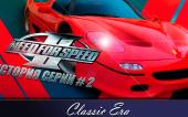 История Серии Need For Speed — Часть 2