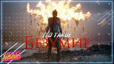 о чем была hellblade: senua's sacrifice