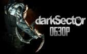 У истоков Warframe   Обзор игры Dark Sector