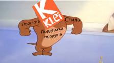Сильные и независимые: Klei-Главные мультипликаторы игровой индустрии