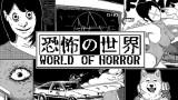 Страх и ненависть в Сиокаве: мрачное путешествие в сердце World of Horror