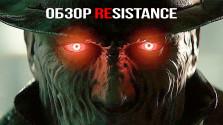 что там с мультиплеером resident evil 3? — краткий осмотр беты resistance