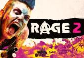 Rage 2: +20 трейнер