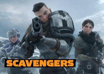 Scavengers: E3 2019. Геймплей ранней версии