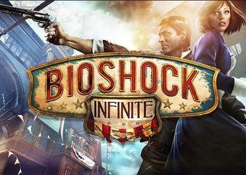 BioShock Infinite: Complete Edition