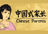 Chinese Parents