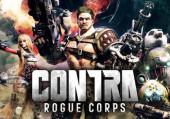 Contra: Rogue Corps: +13 трейнер