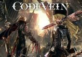 Code Vein: +16 трейнер